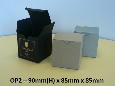 OP2 - One Piece Box - 90mm x 85mm x 85mm