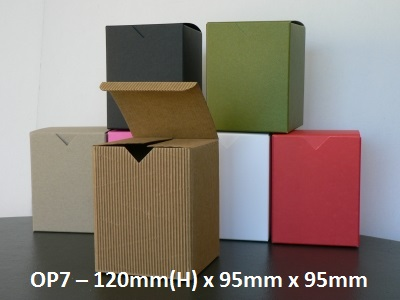 OP7 - One Piece Box - 120mm x 95mm x 95mm