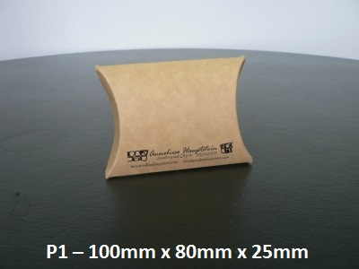 P1 - Pillow Box - 100mm x 80mm x 25mm